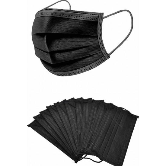 Surgical disposal mask - Black