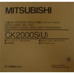ΧΑΡΤΙΑ ΥΠΕΡΗΧΟΥ MITSUBISHI CK2000S