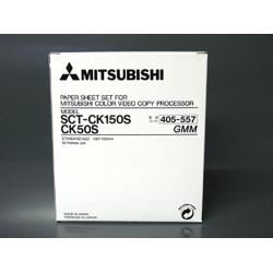 ΧΑΡΤΙΑ ΥΠΕΡΗΧΟΥ MITSUBISHI CK50S